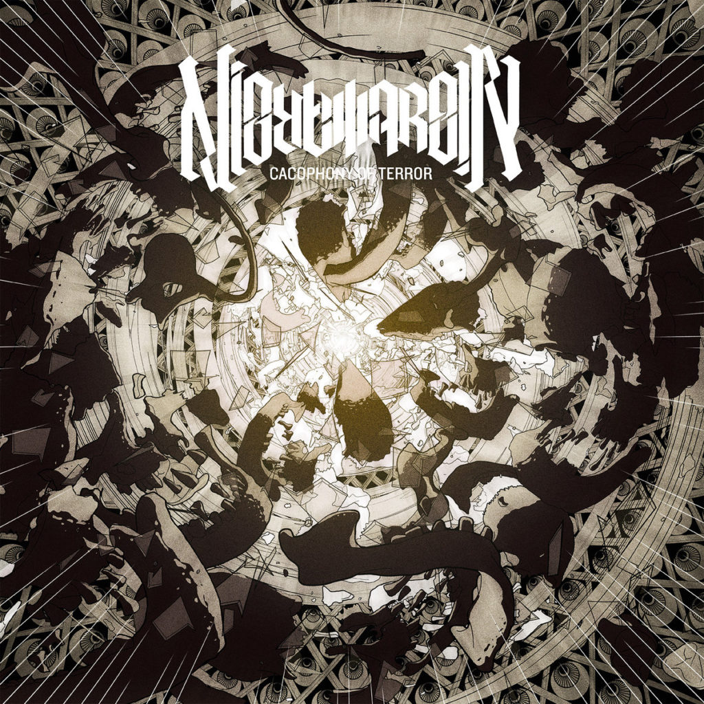 Nightmarer Cacophony of Terror Artwork